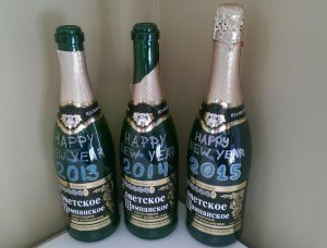 Soviet champagnes. From the personal archive of Gleb Tsipursky